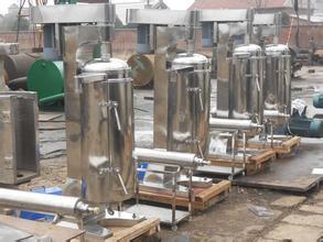 Oil Centrifuge Separator