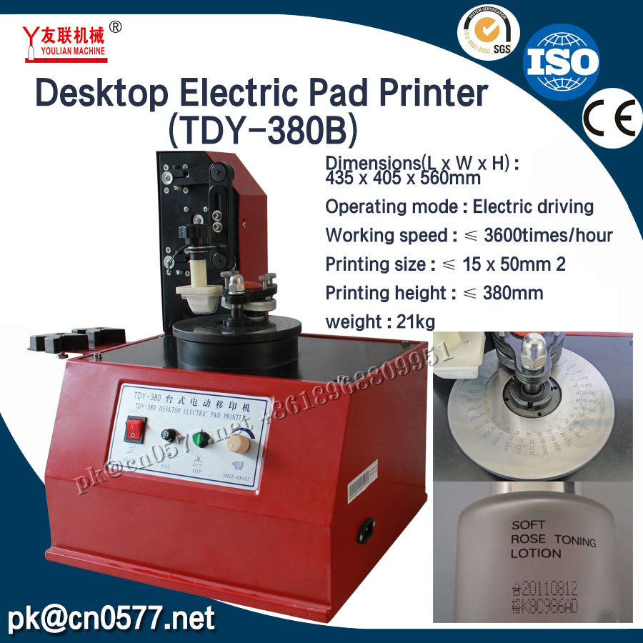 Electrical Pad Printing Machine for Boxes (TDY-380B)