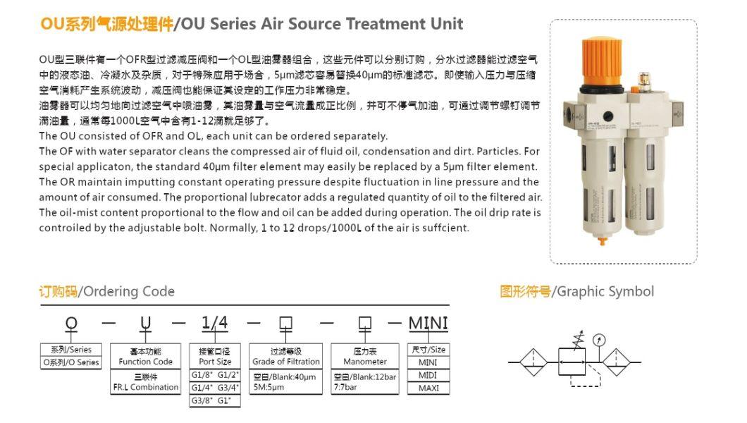 Festo Series (Ou Series) Fr. L Combination Air Source Treatment Unit