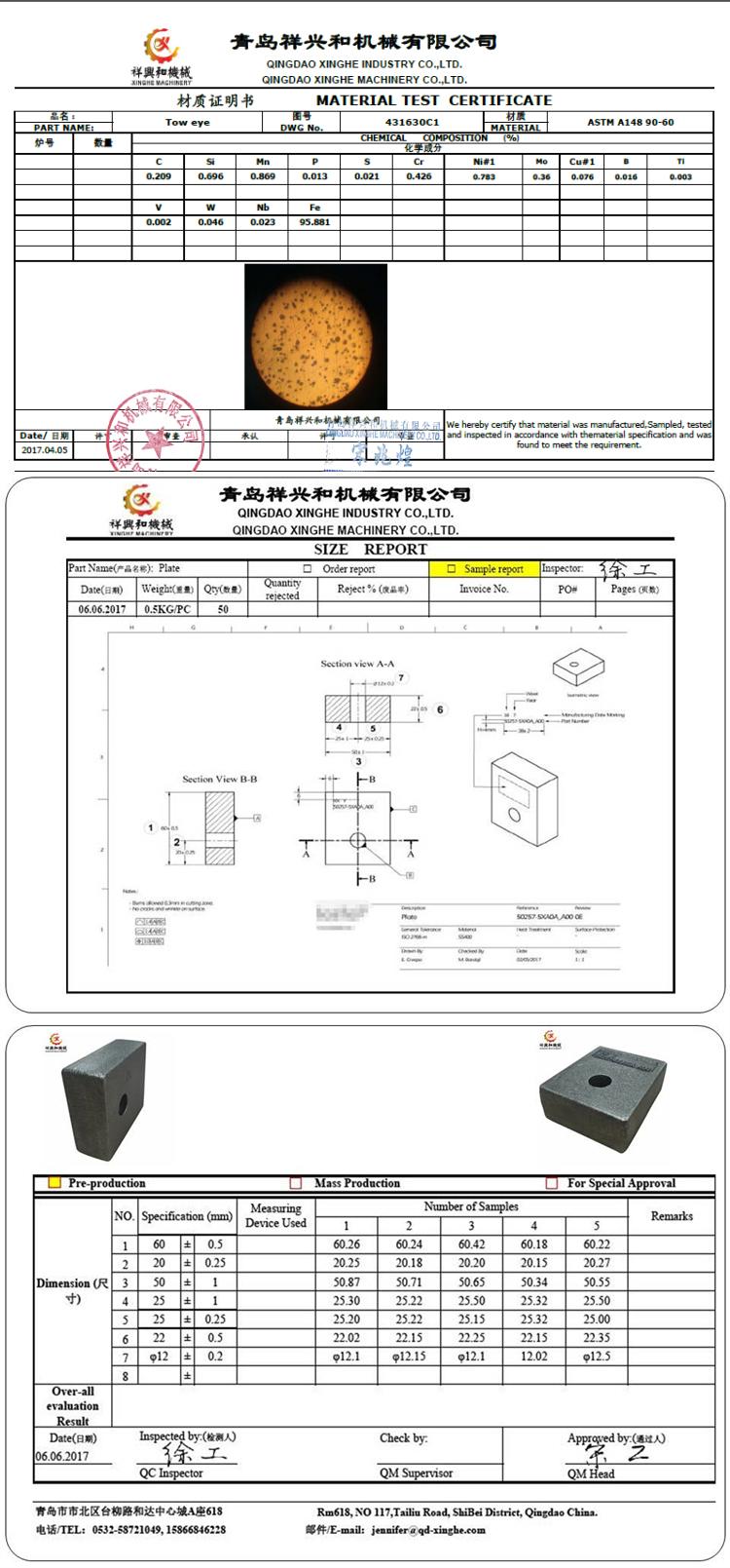 Customized Aluminum Sand Casting Bearing Housing