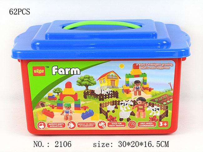 Puzzle Toy Farm Building Block with Plastic Bucket