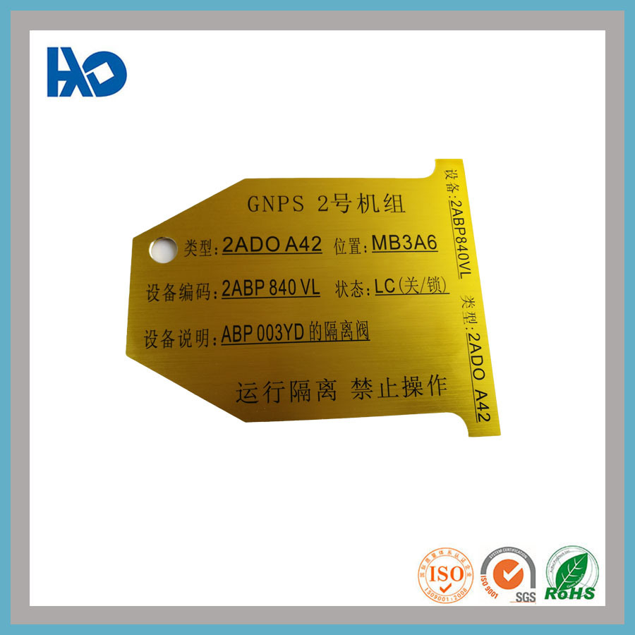 High Quality Die Casting Logo Custom Aluminum Nameplate