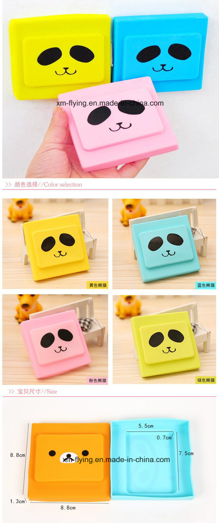 Dustproof and Anti-Electric Silicone Protective Wall Plates Switch Covers, Light Switch Covers to Prevent Electric Shock
