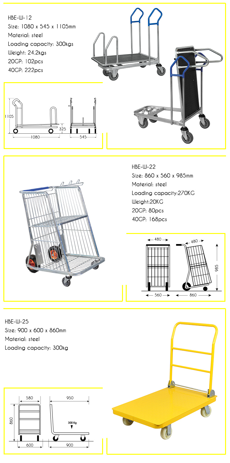 High Quality Steel Logistic Hand Cart for Warehouse Storage