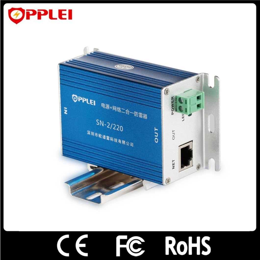 AC12V Internet and Power 2in1 CCTV Surge Protection Devices (SPD)