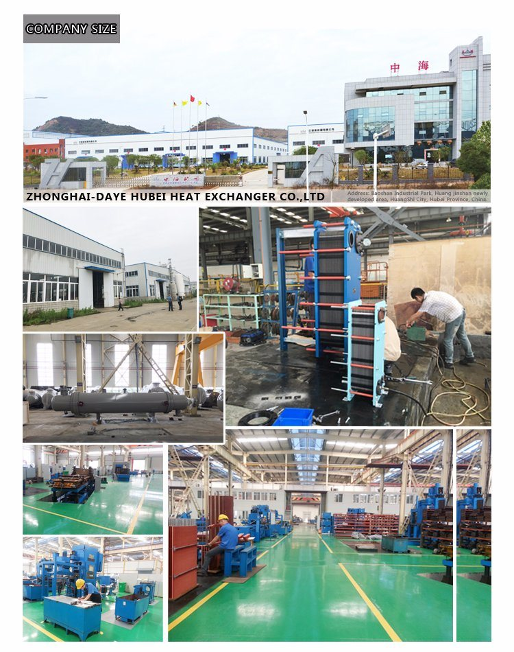 Customized Aluminuum Plate-Fin Air Cooled Air Compressor Heat Exchanger