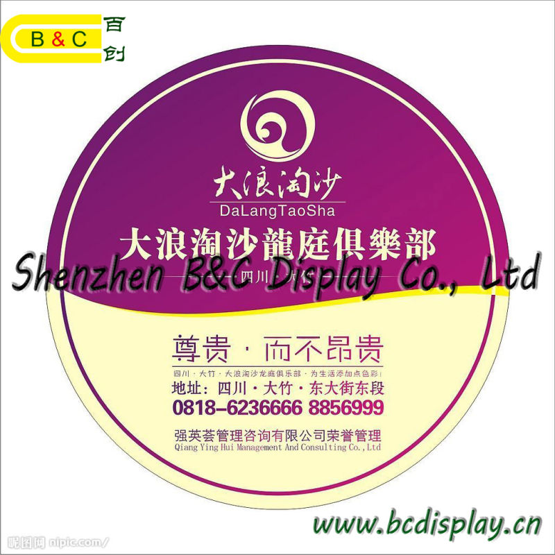 Logo Printed Custom Paper Coaster, Printabale Custom Round Absorbent Paper Cup Mat with SGS (B&C-G117)
