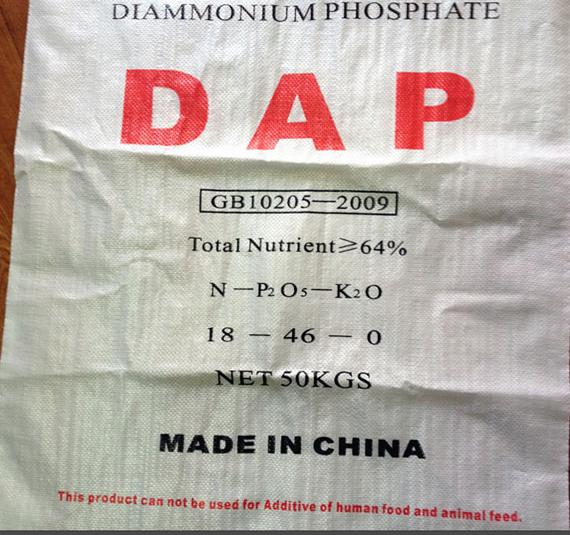 Factory Price DAP and Urea46 Fertilizer 18-46-0