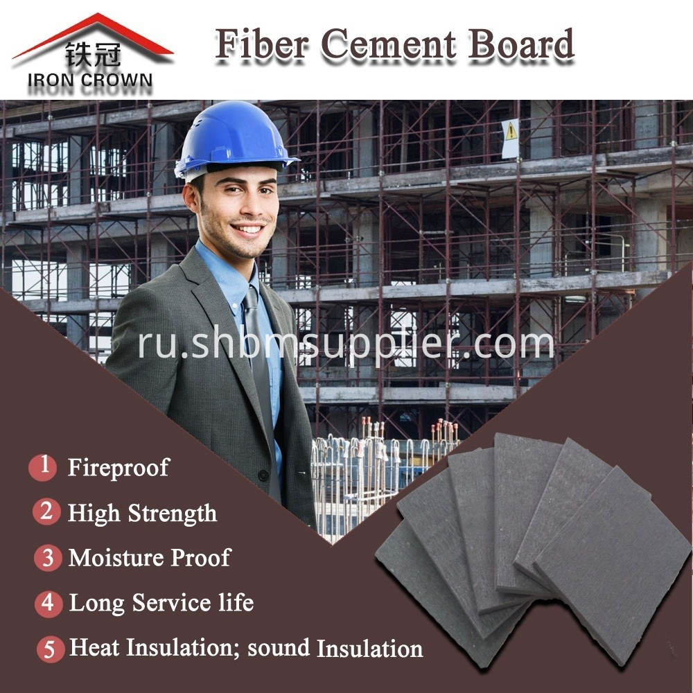 Non-Formaldehyde Non-Asbestos Fire-proof Fiber Cement Board