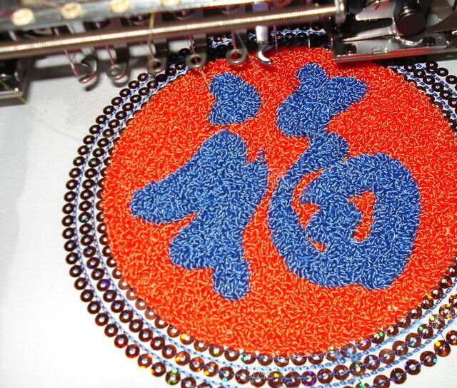 Hot Sale High Precision for Export Price Sequin & Chenille Machine CE, SGS, ISO9001