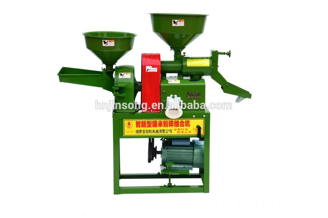 Rice Price Polishing Machine