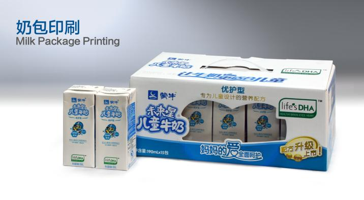 Satellite Flexographic Printing Machine