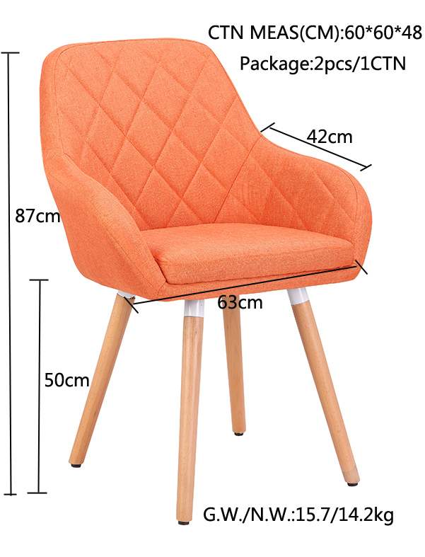 Modern Wood Legs Fabric Cover Lounge Leisure Dining Chair