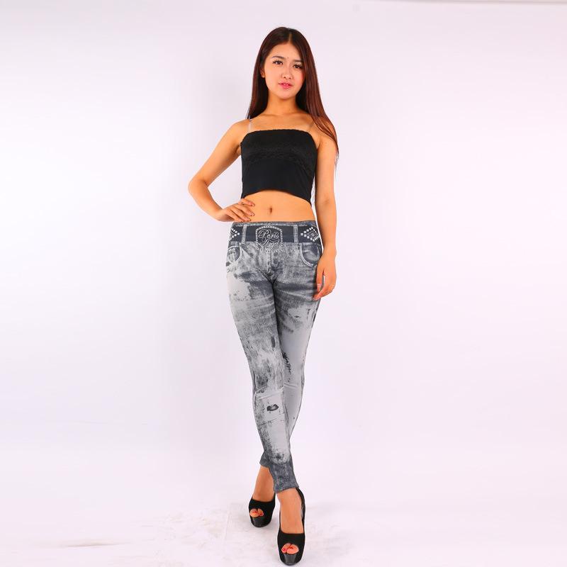 Black Jean Print Seamless Women Leggings