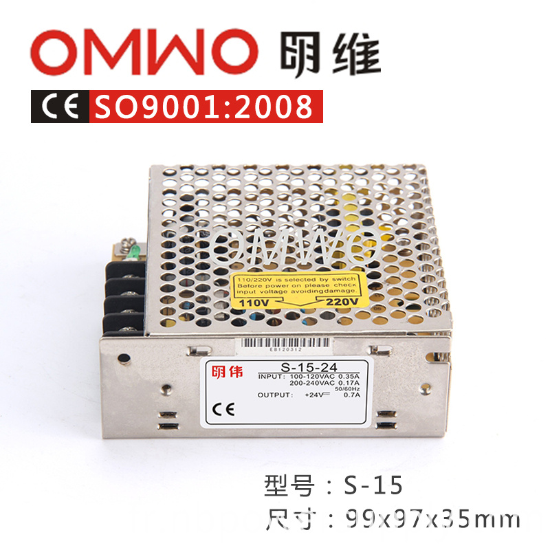 High Quality S-15-12 Single out 12V 15W Power Supply