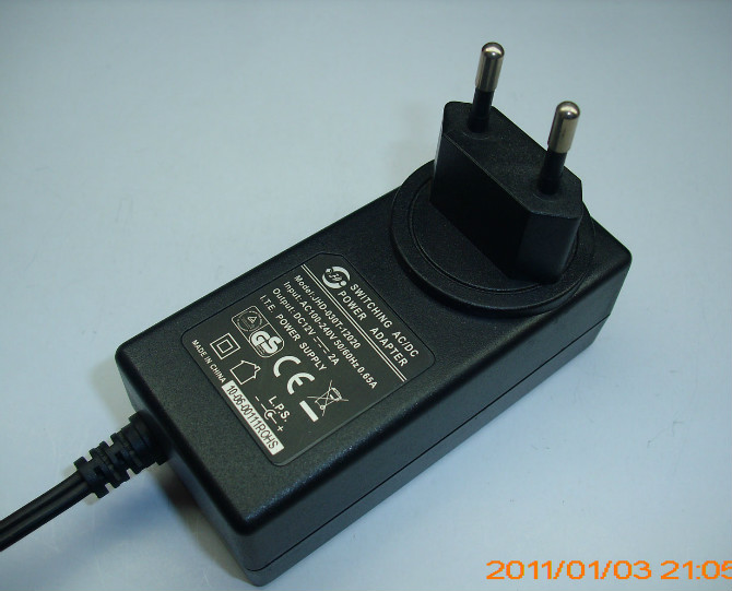 DC 12V2000mA Power Supply Unit