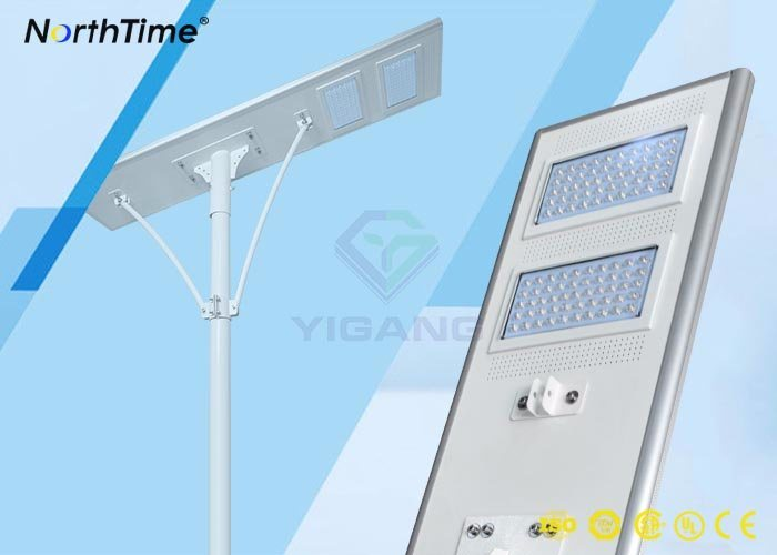 High Efficiency Solar Powered Light-Operated Intelligent LED Street Lamps