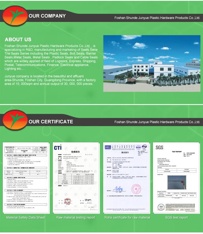 Security Seal (JY280B)