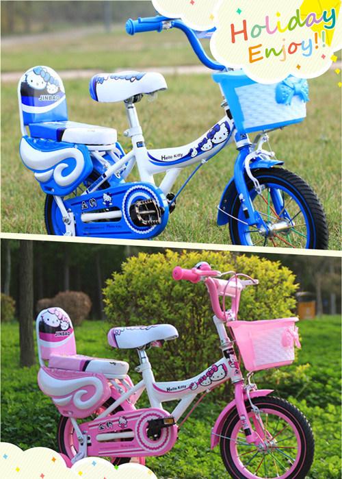 Fashion Style Kids Bike Baby Children for Sale