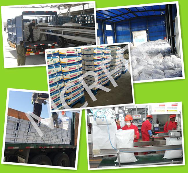 Factory Fe 19.7% Ferrous Sulphate Fertilizer