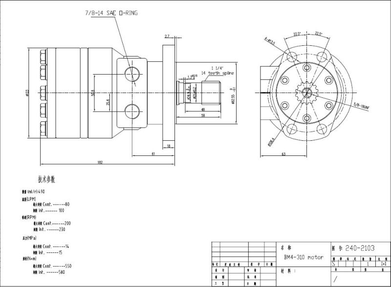 Bm4 Series Hydraulic Orbit Motor with Large Torque and Low Speed