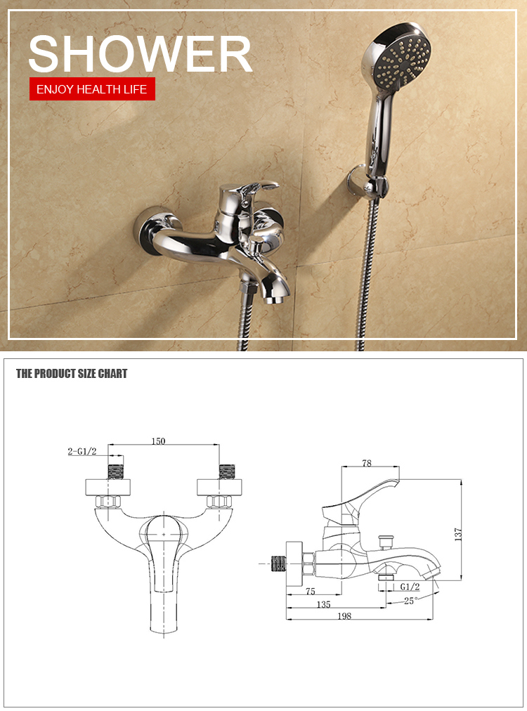 The Cheapest Single Handle Shower Faucet on Sale
