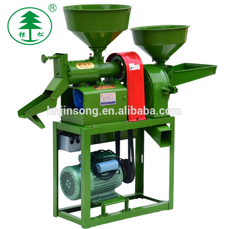 Home Use Small Combine Rice