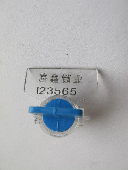 Plastic Meter Seals China Best Price