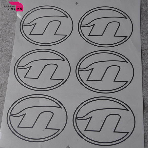 Heat Transfer Reflective Labels for Garments Size Label Clothing