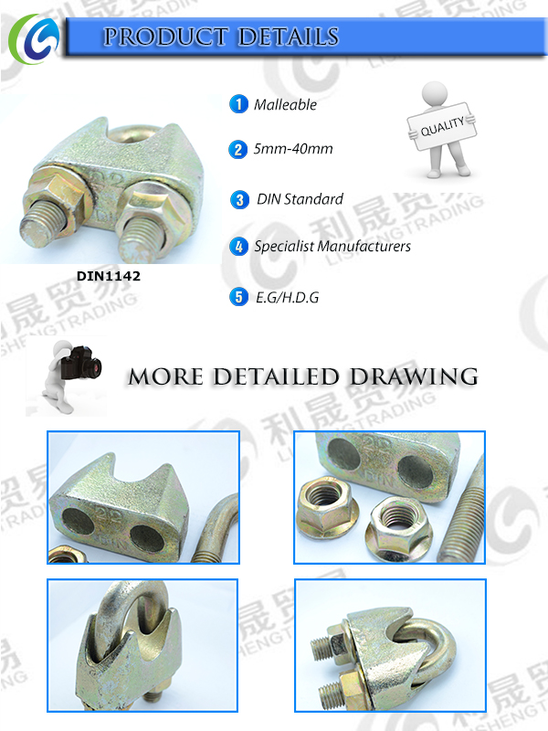 Galvanized Steel Wire Rope Clips DIN1142