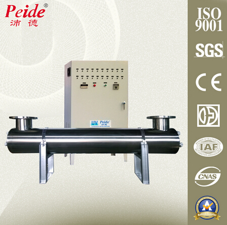 Aquatic Product UV Ultraviolet Disinfection Sterilizer