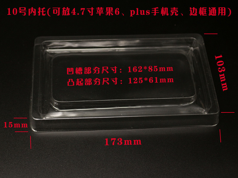 Inner Tray with PVC Flocking Wholesale PVC, Pet, PE, PP Blister Tray Box Packaging