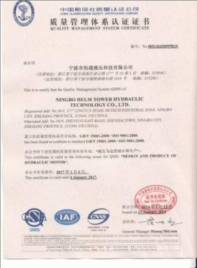 Poclain Ms08 Piston Motor/Low Speed Hydraulic Motor/High Torque Motor for Sale