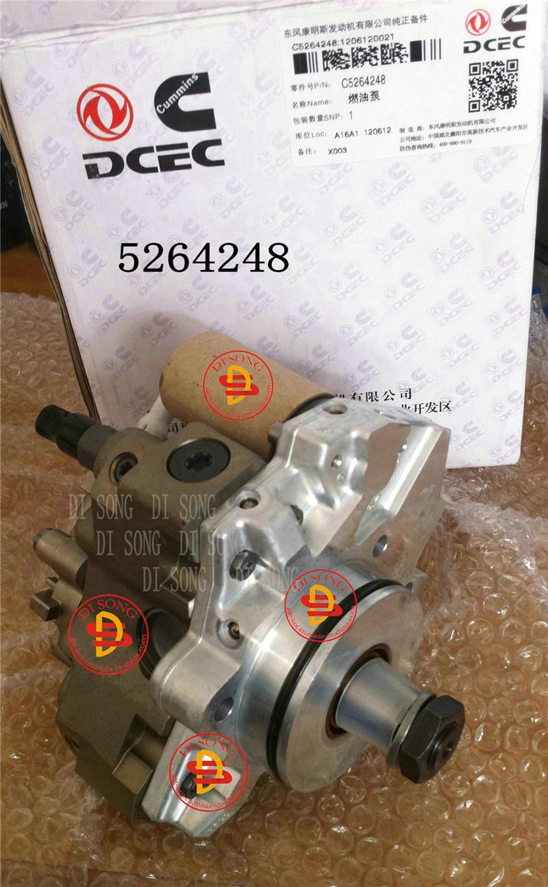 Nozzle5264248, Cumminspc200-8, PC240-8