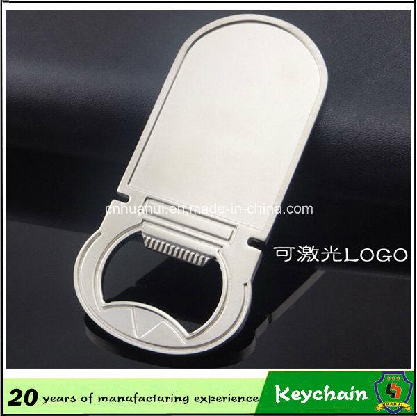 Shoe Opener Keychain