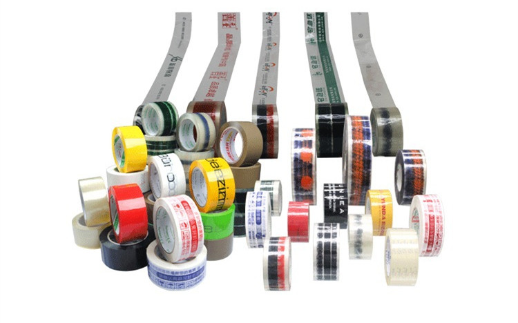 BOPP/OPP Sealing Tapes for Carton Sealing