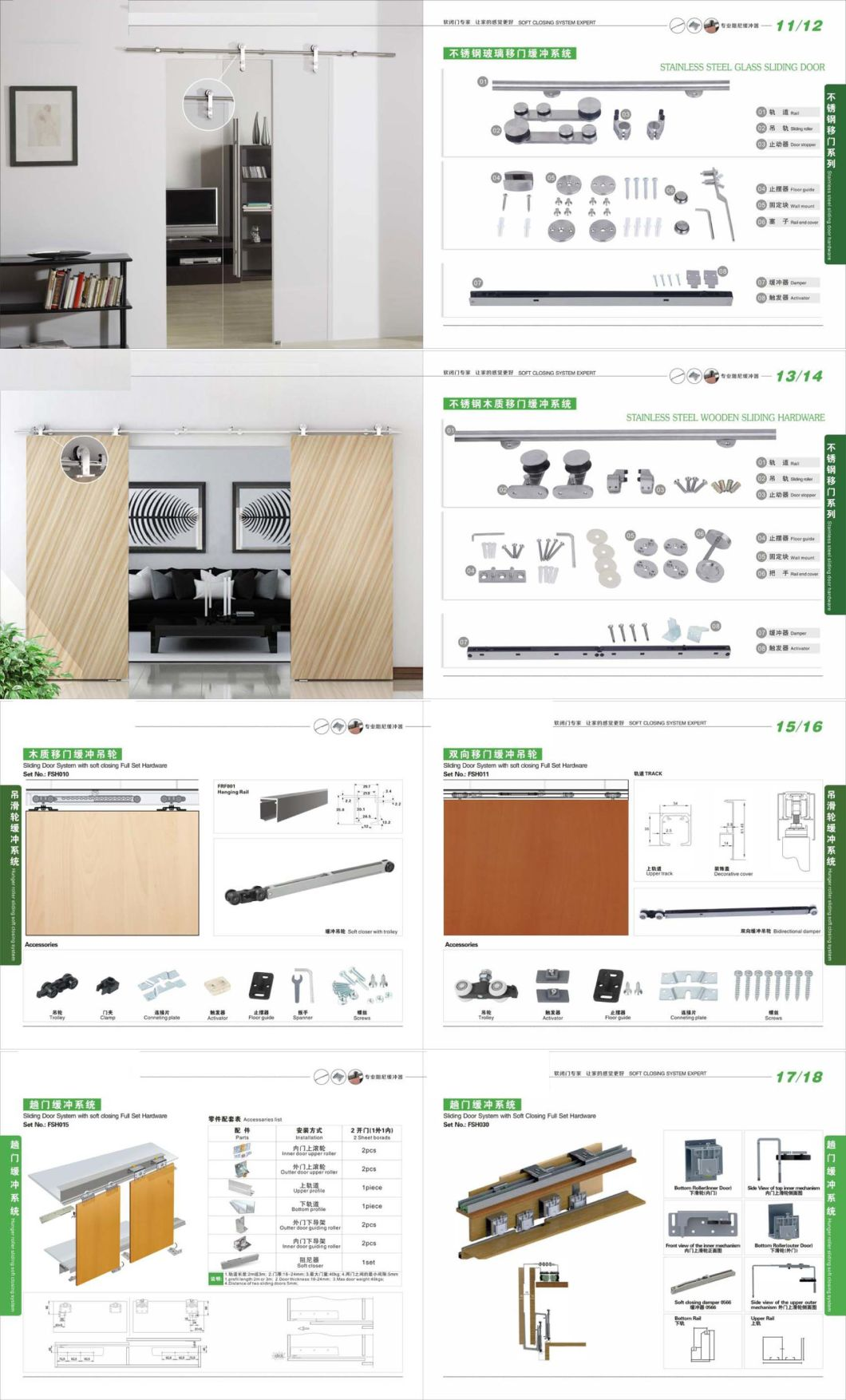 China Suppliers Carbon Steel Sliding Barn Door Hardware Zyc-03