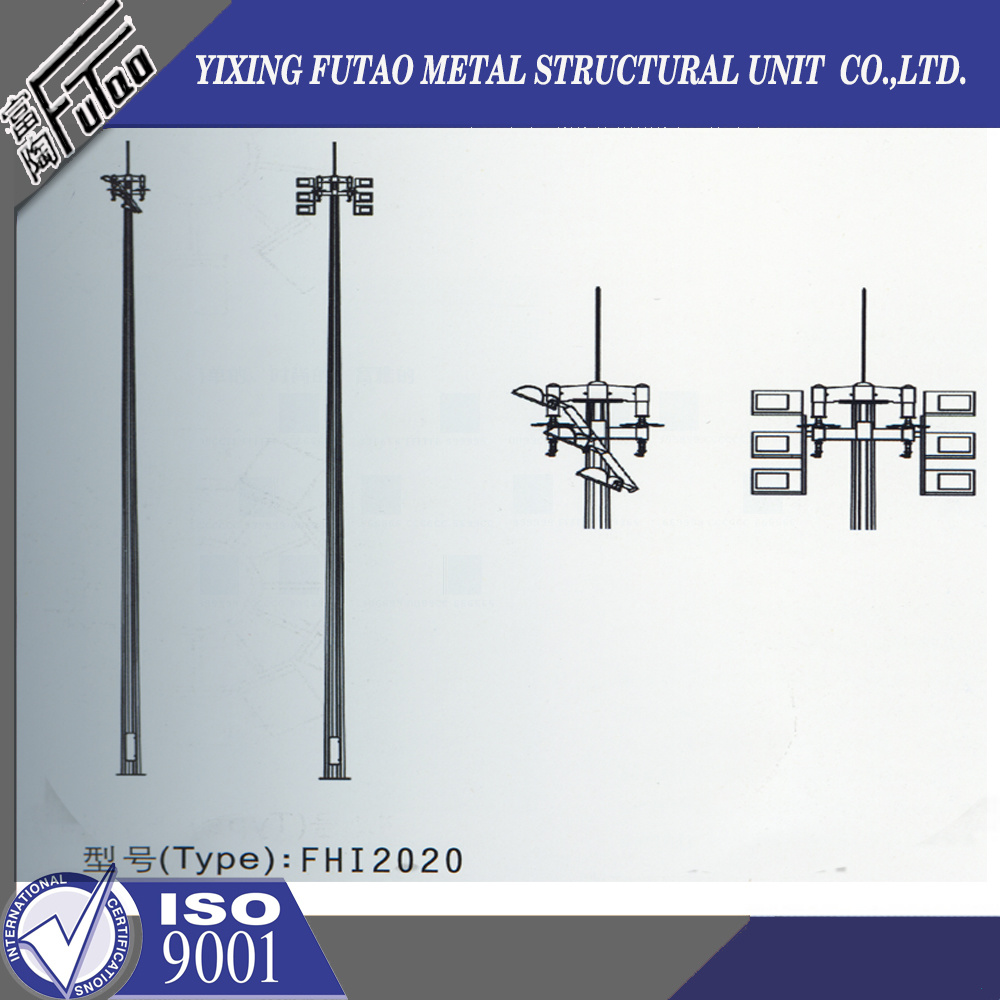 Hot DIP Galvanized High Mast with Lighting