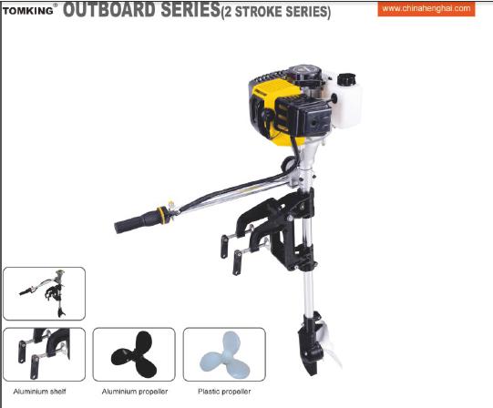 Hot Sale 2 Stroke 52cc Outboard Motor Tkc520A/ Outboard Engine/ Boat Engine