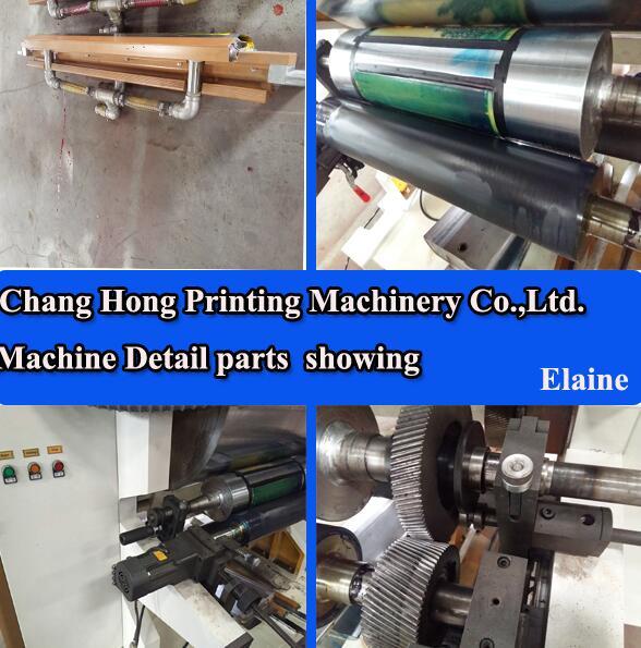 Laminater Film Printing Machinery