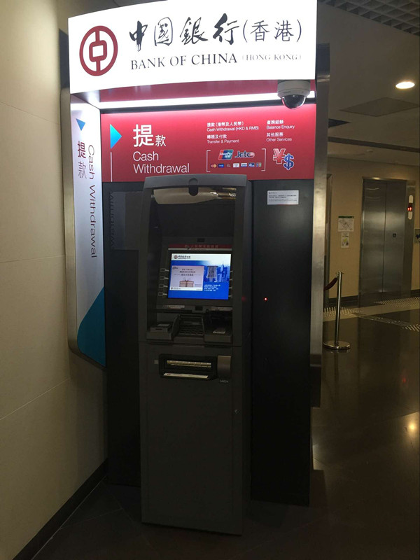 Bank of China Outdoor ATM Booth Kiosk