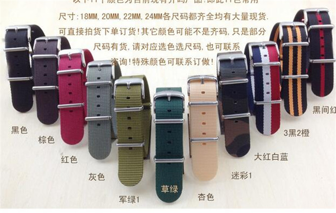 Yxl-609 Factory Directly Custom Nylon Watch Strap, 18mm 20mm 22mm 24mm Watch Strap Belt, Strap Watch Wholesale