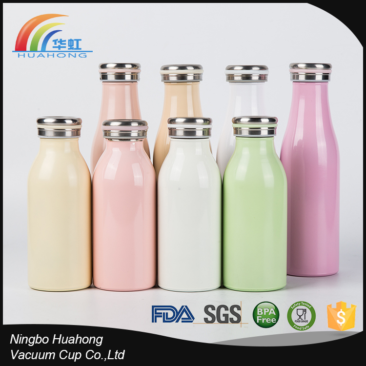 Wholesale Coffee Color Thermos Vacuum Flask with Easy Handle