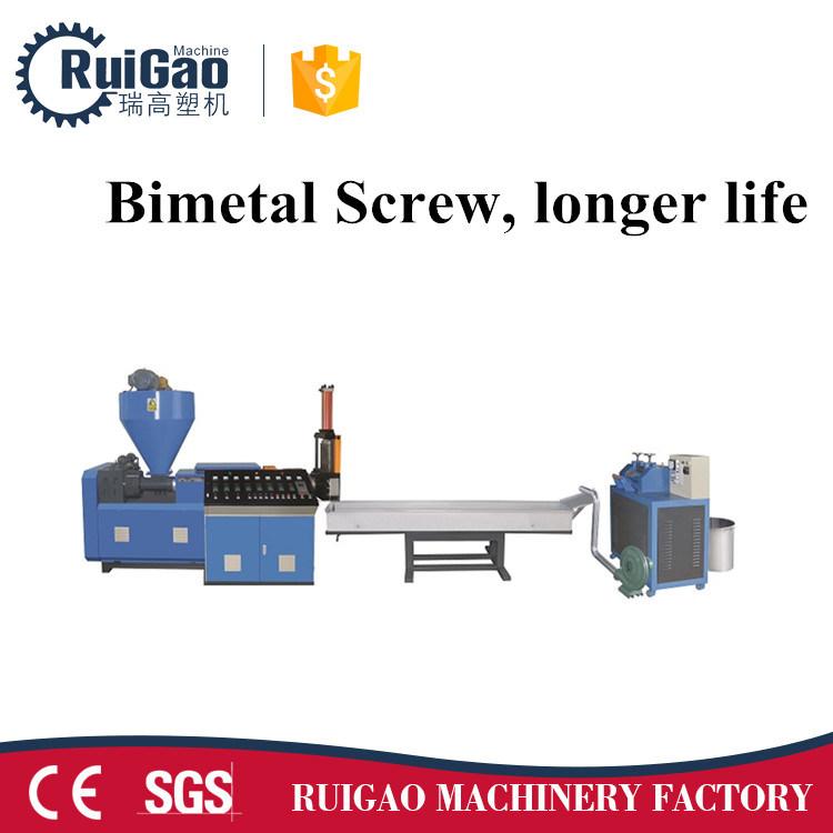 Single Screw Plastic Granulator Machine