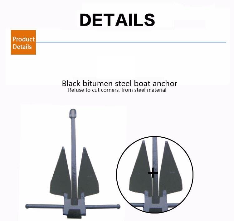 Cast Steel Hhp Ship Danforth Anchor