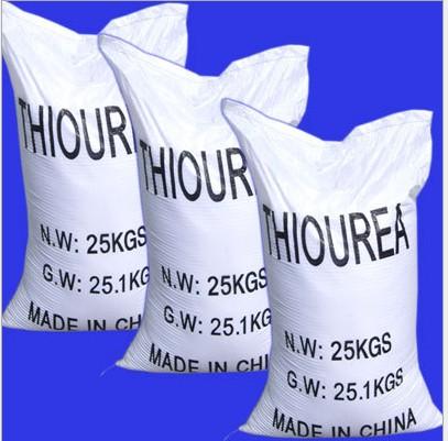 Factory Supplier Thiourea 99% Min