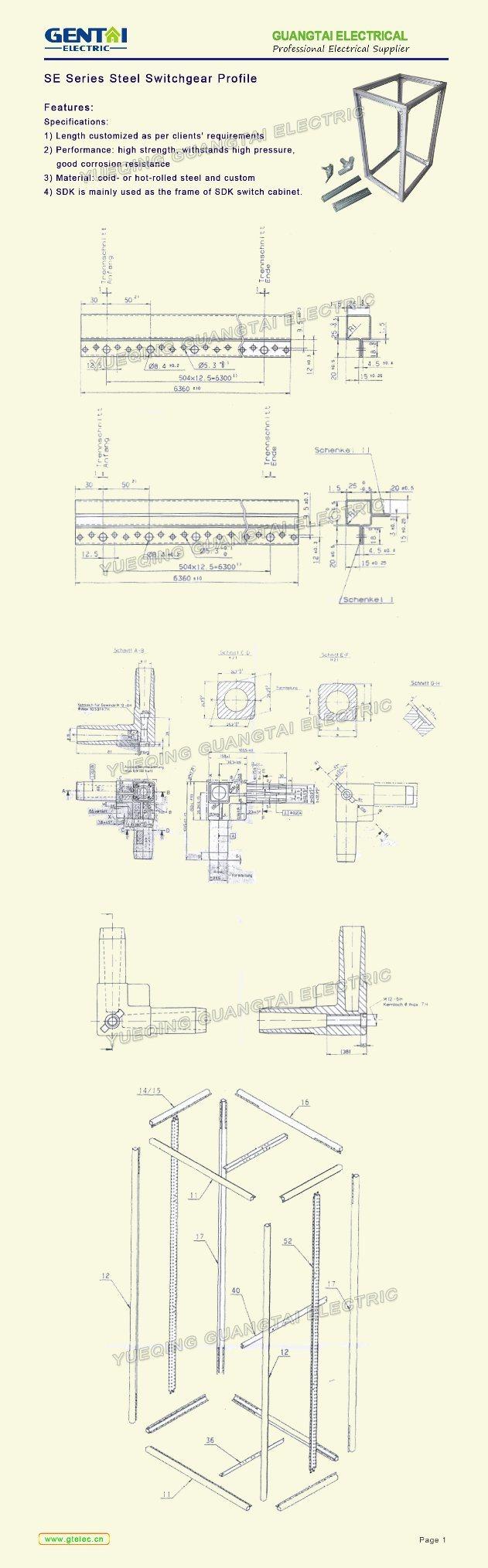 Good Quality Ge Design Se Steel Switchgear Profile