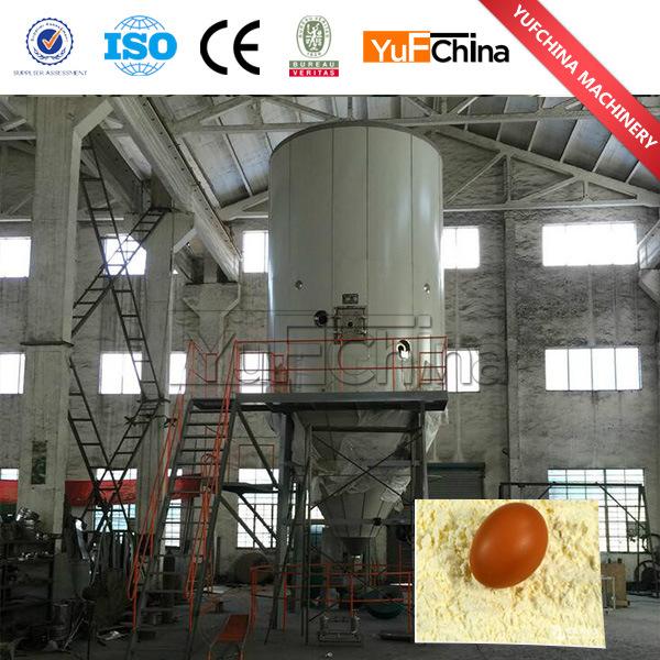 Good Quality Low Price Spray Dryer Machine