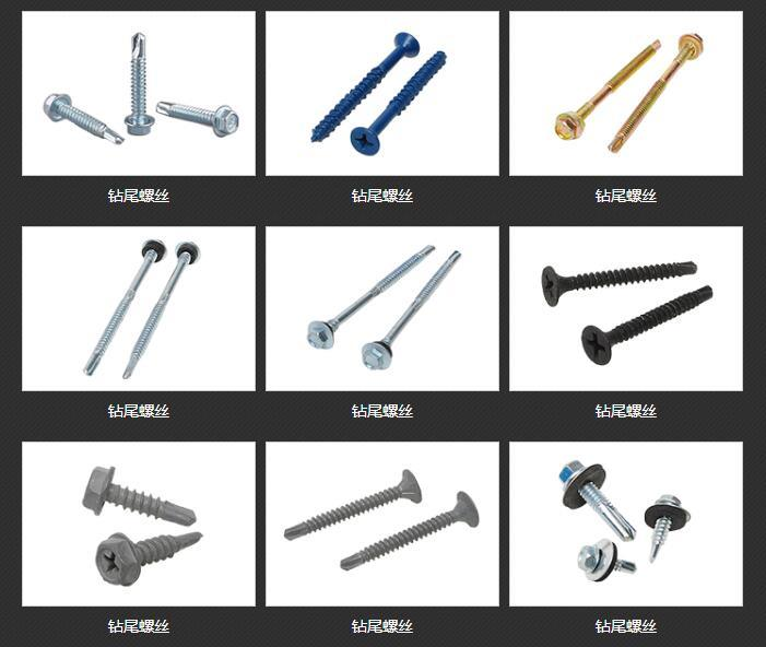 Hex Head Self Tapping Screw Carbon Stainless Steel EPDM Washer Color Zinc Screw Building Material