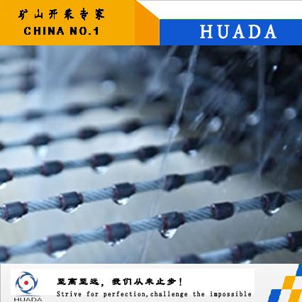 Huada Multi Diamond Wire Saw